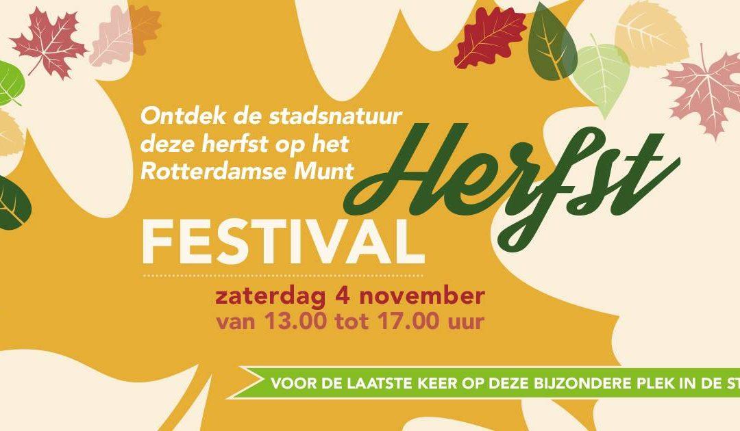 Herfstfestival bij Rotterdamse Munt